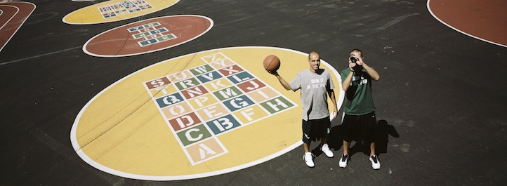 ", ""Doin' It In the Park"" – Bobbito Garcia Talks About His Pick-up Basketball Doc, Life+Times"