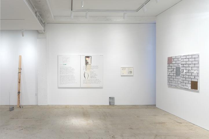 ", Art Exhibit ""Merci, Mercy"" Opens In NYC, Life+Times"