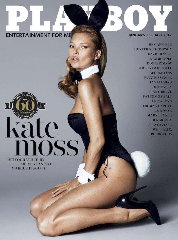 """, """"Playboy Magazine"""" Celebrates 60 Years, Life+Times"""